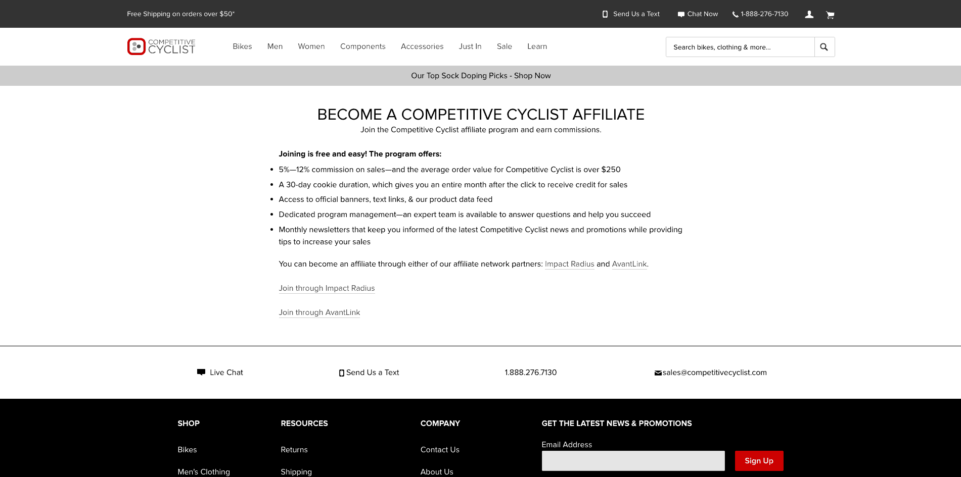 Competitive Cyclist affiliate program